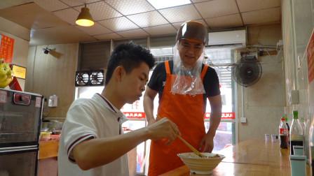 闽南语搞笑视频:好惨一男的,吃碗卤面都能被