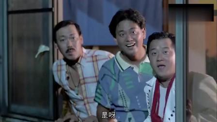 陈百祥曾志伟隔壁住了上美女, 太搞笑了