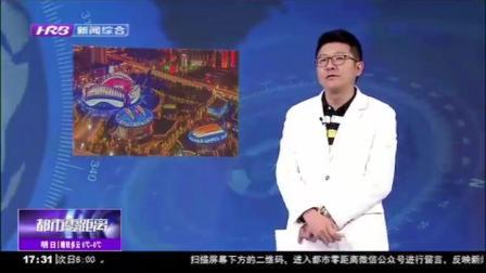 武汉军运会:不仅是一场体育盛事,更带来了一
