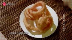 味道中国「豆汁」北京美食, 豆汁