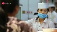 味道中国「糖油饼」北京美食, 糖油饼