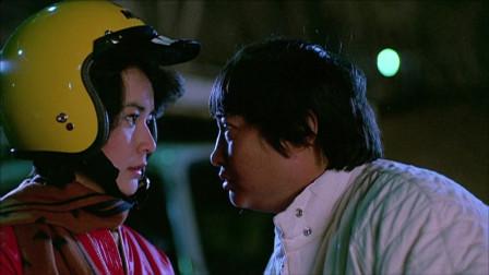 福星高照:美女撩洪金宝,洪金宝开摩托带她兜