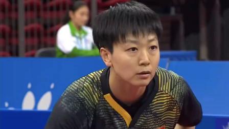 军运会乒乓球女单木子战胜朝鲜选手,夺得第三