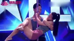 中国达人秀:情侣表演双人钢管舞,高难度亲密