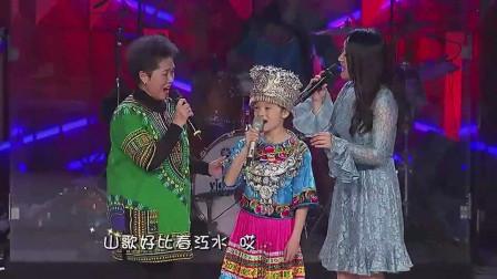 音乐:三代人演唱《山歌好比春江水》,每个声