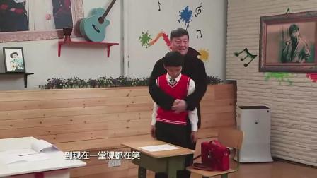 音乐大师课:韩磊真赞,教小朋友唱歌,该严肃