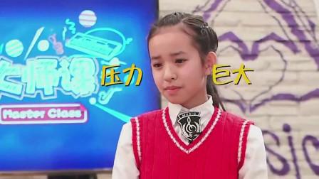 音乐大师课:小女孩唱歌,韩磊频频摇头,女孩