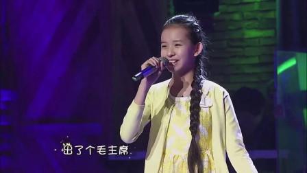 音乐大师课:小姑娘演唱《浏阳河》,清脆的声