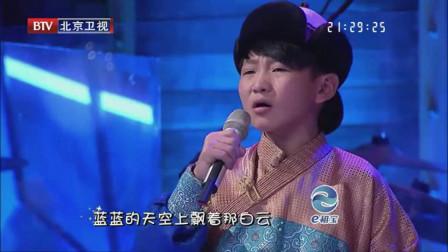 音乐大师课:阿迪雅演唱《牧歌》,草原孩子果