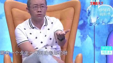 24岁美女爱上小3岁弟弟,恋爱后竟不自律,涂磊