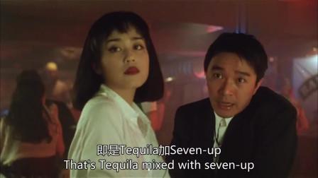 星仔与美女来到酒吧,听对方老公是大佬转头就