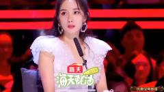 中国达人秀第六季:惊心动魄的投票环节,情侣