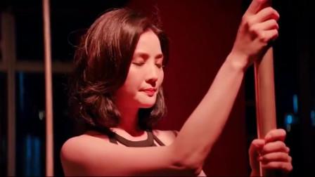 美女台上表演火辣钢管舞,老实小伙看了一眼就