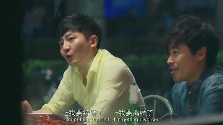 北京爱情故事 现代人的感情来得快 去的也快 刚结完婚就要离婚