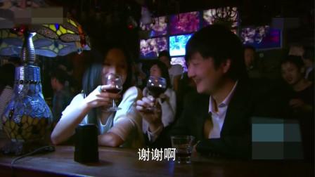 陈启明酒吧认识美女供货商,被其吸引,艳遇来