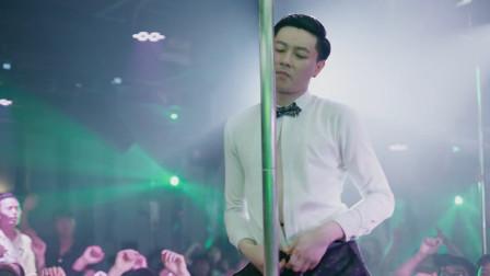 酒吧经理让美女跳舞,大哥一堆钞票砸下去,经