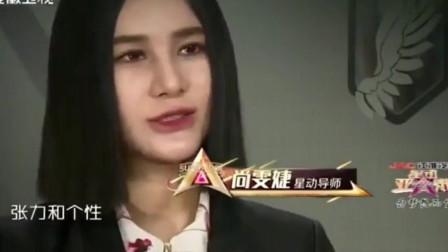 星动亚洲:RED-X唱跳《GO》!蔡徐坤热舞超有范被