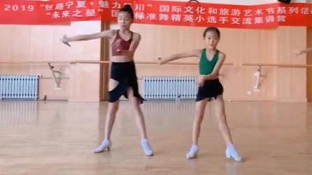 拉丁舞:小美妞们跳伦巴,这舞姿我是真的爱了
