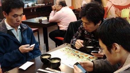 日本人吃饭前的习惯