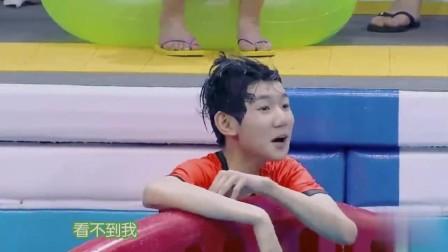 王俊凯玩游戏霸气全开,结果被王源和千玺恶搞