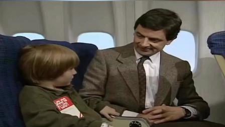 憨豆先生:憨豆坐飞机恶搞小男孩,太搞笑了!