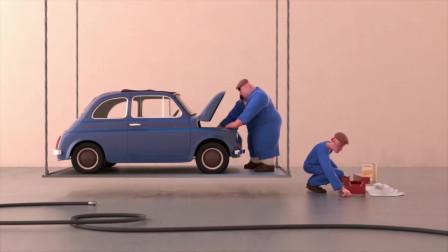 搞笑动画丨《修车的日常》