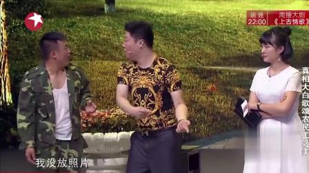 笑声传奇:美女怀疑老公出轨讨说法,男子下跪