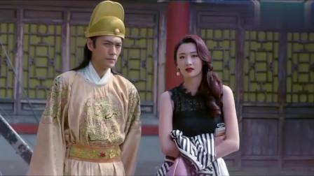 穿越男:他是皇帝吗?哪个朝代的,美女瞬间无