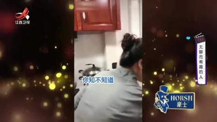 家庭幽默录像:儿子恶搞母亲,没想到被反杀,