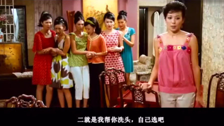 金钱帝国:美女看上陈奕迅,跟他九个老婆谈判