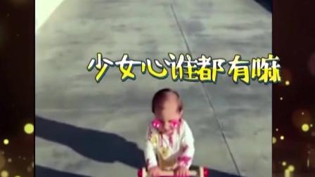 """家庭幽默录像:小小年纪就喜欢""""帅哥"""",爸爸"""