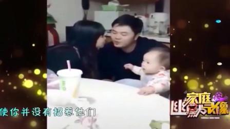家庭幽默录像:爸爸当着宝宝面亲妈妈,宝宝反