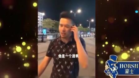 """家庭幽默录像:当听到别人牵着女生说""""今晚加"""