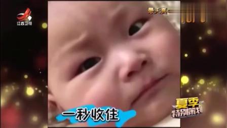 家庭幽默录像:宝宝一准备哭妈妈就不许,演技
