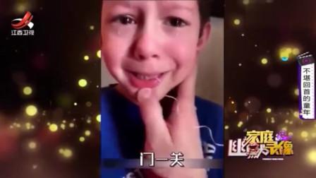 家庭幽默录像:外国萌娃害怕拔*牙,没想到亲弟