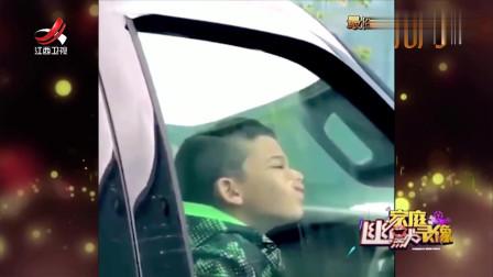 家庭幽默录像:外出遇到堵车一定要想办法打发