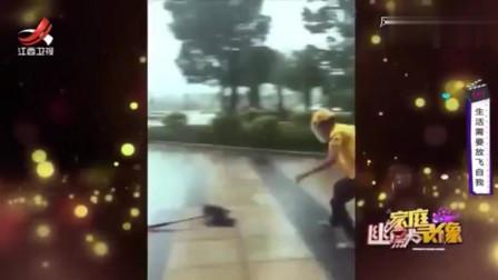 家庭幽默录像:台风天建议大家出门就别带雨伞