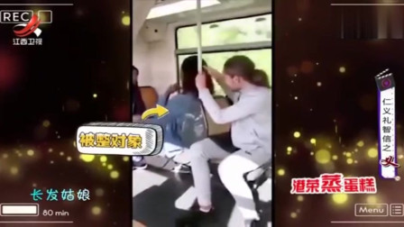 家庭幽默录像:调皮小哥把女友头发绑在栏杆上