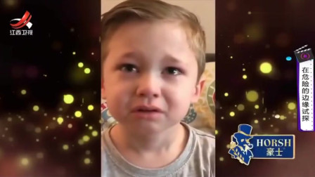 家庭幽默录像:为何孩子眼里常含泪水?因为有