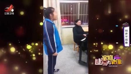 家庭幽默录像:俗话说技多不压身,校服女生一