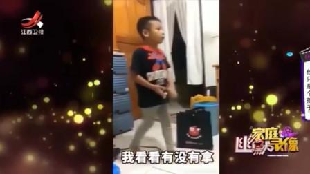 家庭幽默录像:为了不被妈妈打,爆笑萌娃化身