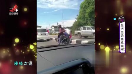 家庭幽默录像:夏天坐车最尴尬的事就是座椅太