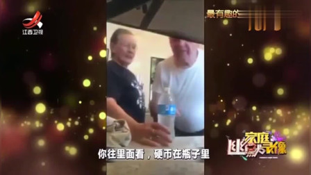 家庭幽默录像:调皮的**套路爷爷,太可爱了!这