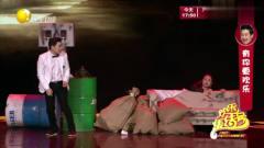 四名罪犯来到,想看审讯犯人的手段,刘亮竟然