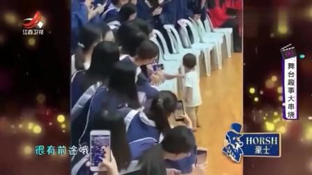 家庭幽默录像:宝宝意外走错片场,身高不足一