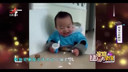 家庭幽默录像:宝宝有个神奇特技,就是他一笑