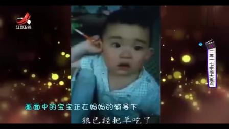 家庭幽默录像:宝宝正在妈妈指导下攻克作业题