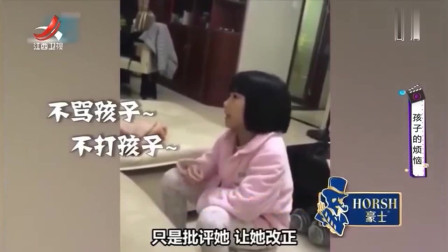 家庭幽默录像:不怕孩子不懂事,就怕孩子讲道