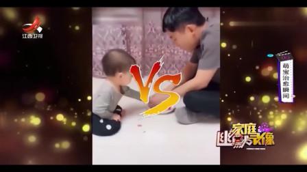 家庭幽默录像:吃货遇上吃货,孩子他爹遇上一