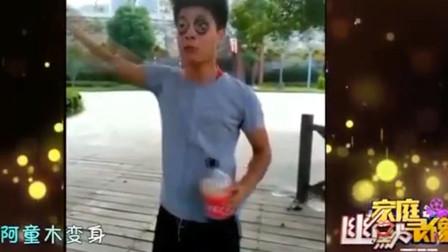 家庭幽默录像:低配版铁臂阿童木,妆发不到位